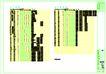 深圳草埔育才花园0013,深圳草埔育才花园,国内建筑设计案例,