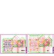 渔阳花园阳光公寓0019,渔阳花园阳光公寓,国内建筑设计案例,