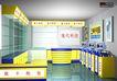 电脑城装修设计0021,电脑城装修设计,国内建筑设计案例,
