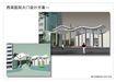 西南医院0014,西南医院,国内建筑设计案例,