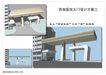 西南医院0016,西南医院,国内建筑设计案例,