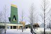 长白山贵宾接待中心设计方案0011,长白山贵宾接待中心设计方案,国内建筑设计案例,大门 侧身 冬季