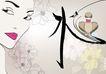 女人与花0061,女人与花,前卫设计,面孔 媚眼 水性