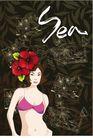 女人与花0063,女人与花,前卫设计,女性 性感 造型