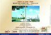 双城故事0010,双城故事,房地产广告模板,高档生活 都市气息 优惠价