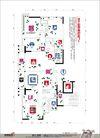 时代玫瑰园0003,时代玫瑰园,房地产广告模板,CAD绘制 平面图 规划图