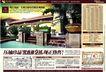 珠江俊园0005,珠江俊园,房地产广告模板,流水 常春藤九栋 压轴红