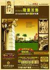 金碧世纪花园0004,金碧世纪花园,房地产广告模板,奥汀 新精品 5935