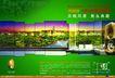隽园0003,隽园,房地产广告模板,天赋风景 七月开盘 开发商