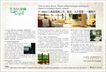 雅居乐0003,雅居乐,房地产广告模板,一梯两户 四房两厅 雅居乐