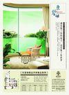 雅居乐0004,雅居乐,房地产广告模板,东望湖 窗子 坐椅