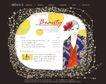 花卉边框0056,花卉边框,纹理边框,漂亮 服装 设计