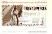 花卉边框0057,花卉边框,纹理边框,婚纱 设计 新娘