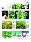 农业0035,农业,行业平面模板,蔬菜 种子 出售