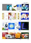办公文娱用品及光仪0031,办公文娱用品及光仪,行业平面模板,办公 用品 打印