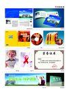 医疗医药及器材0018,医疗医药及器材,行业平面模板,荣誉证书 红丝带 医院