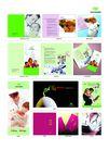 医疗医药及器材0019,医疗医药及器材,行业平面模板,母子 清心妇幼保健院 接生