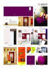 建筑装饰0007,建筑装饰,行业平面模板,VIP应用 手提袋 展厅
