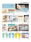 建筑装饰0012,建筑装饰,行业平面模板,地贴广告 海报 脚印