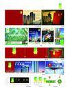 房地产0003,房地产,行业平面模板,建筑 楼盘 设计 样版 时尚
