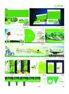房地产0004,房地产,行业平面模板,