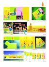 房地产0007,房地产,行业平面模板,阳光气息 报纸广告 媒体