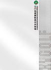 文体娱乐健身0027,文体娱乐健身,行业平面模板,黑点 竖行 排列