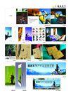 文体娱乐健身0040,文体娱乐健身,行业平面模板,户外广告 户外运动 自行车