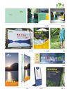 文体娱乐健身0041,文体娱乐健身,行业平面模板,海报 水面 湖水