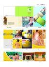 文体娱乐健身0042,文体娱乐健身,行业平面模板,景色 图片 度假