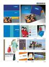 旅游宾馆0019,旅游宾馆,行业平面模板,百姓购物中心 购物手册 宣传册