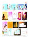日用化工与化妆品0001,日用化工与化妆品,行业平面模板,日用品 化妆 女性美容