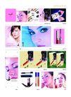 日用化工与化妆品0025,日用化工与化妆品,行业平面模板,眼影 睫毛膏 唇膏