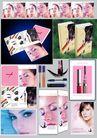 日用化工与化妆品0026,日用化工与化妆品,行业平面模板,美容手册 美容院 化妆