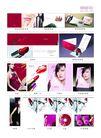 日用化工与化妆品0036,日用化工与化妆品,行业平面模板,贴纸 唇膏 口红