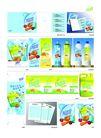 日用化工与化妆品0038,日用化工与化妆品,行业平面模板,瓶装 桶装 图片