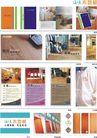 木材家具0012,木材家具,行业平面模板,木板材 材料 厂家
