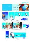 电子电工0012,电子电工,行业平面模板,智通小天使 展架 报版广告
