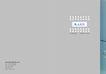 电子电工0019,电子电工,行业平面模板,科利曼公司 乎利曼品牌 宣传册封页