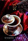 粮油食品0009,粮油食品,行业平面模板,盖碗茶 瓷器 黑茶 茶道 茶艺 海报 POP 招贴 宣传画 名家设计 宣传单张 广告