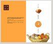 粮油食品0026,粮油食品,行业平面模板,盘子 甜点 公司介绍