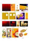 粮油食品0030,粮油食品,行业平面模板,食品 餐饮 书本
