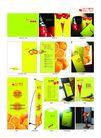 餐饮0017,餐饮,行业平面模板,