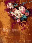 韩国新潮背景20021,韩国新潮背景2,韩国新潮背景,韩文 语言 相册