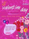 韩国新潮背景50045,韩国新潮背景5,韩国新潮背景,日期 卡片 信纸