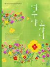 韩国新潮背景50046,韩国新潮背景5,韩国新潮背景,彩纸 封面 图纹