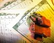 投资胜算0017,投资胜算,金融,原始股 发售 股票