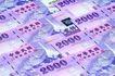 货币流通0007,货币流通,金融,