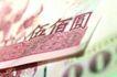 货币流通0010,货币流通,金融,