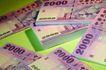 货币流通0016,货币流通,金融,